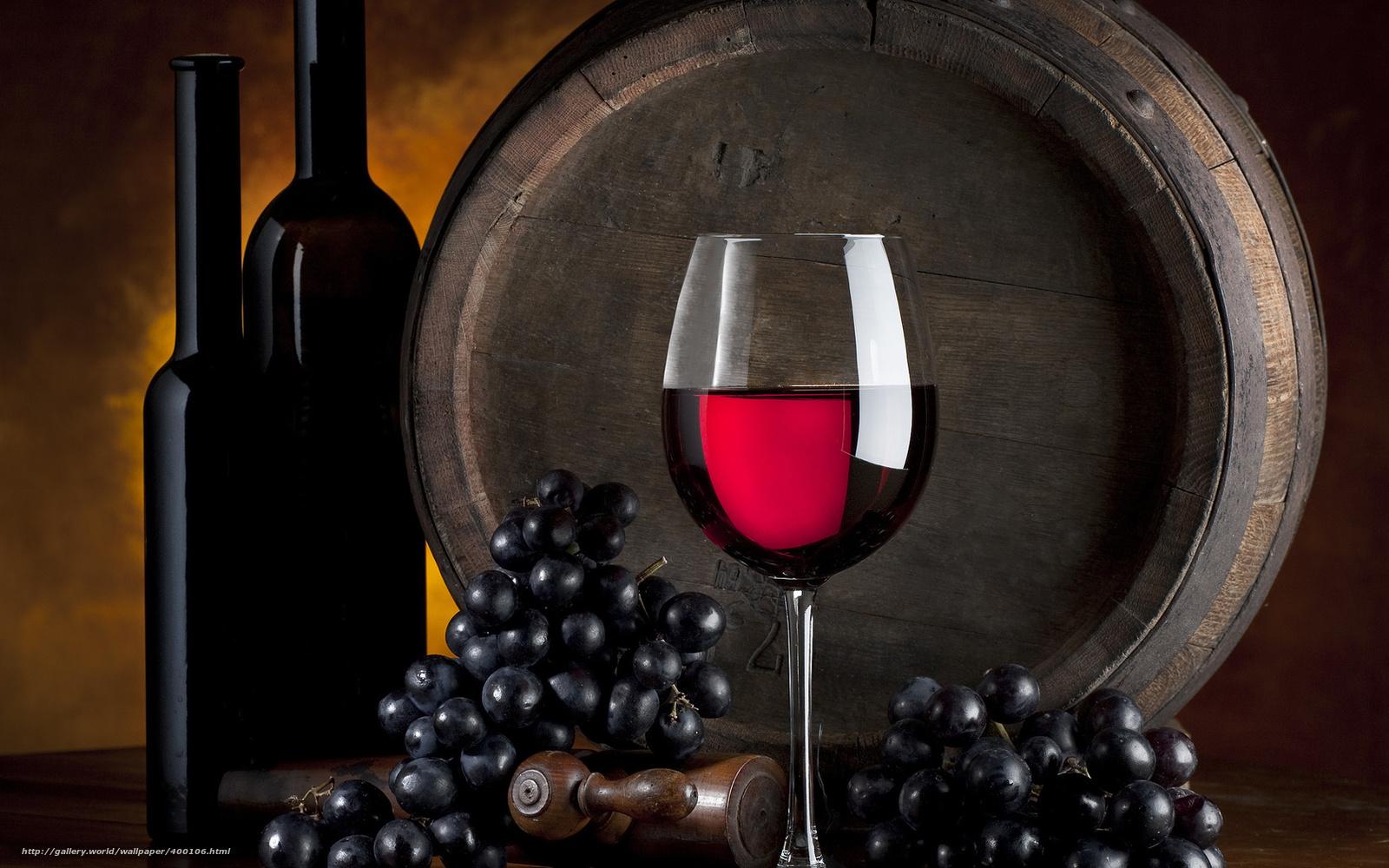 Новому, картинки с бочкой и вином