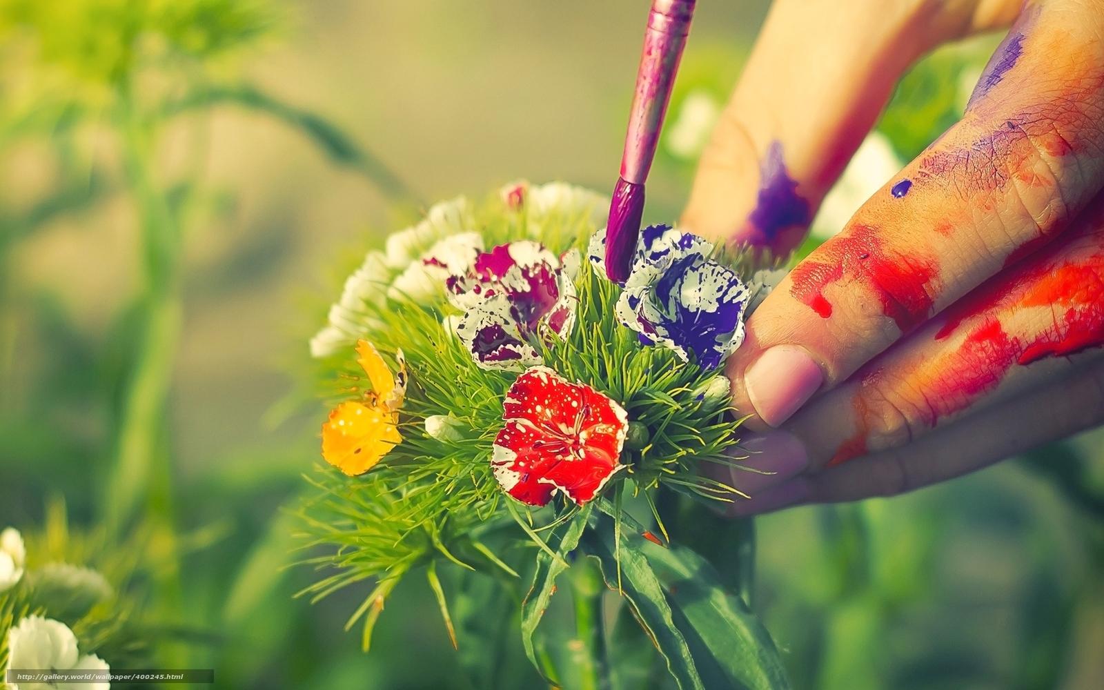 Картинки я люблю растения