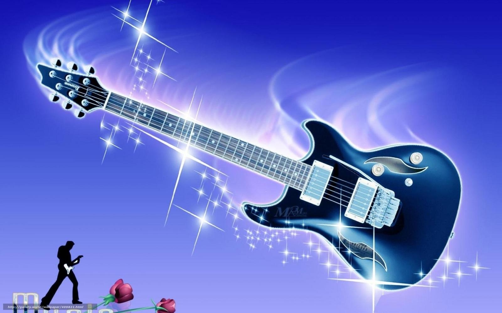 Музыкальные открытки на стену, праздником гибдд