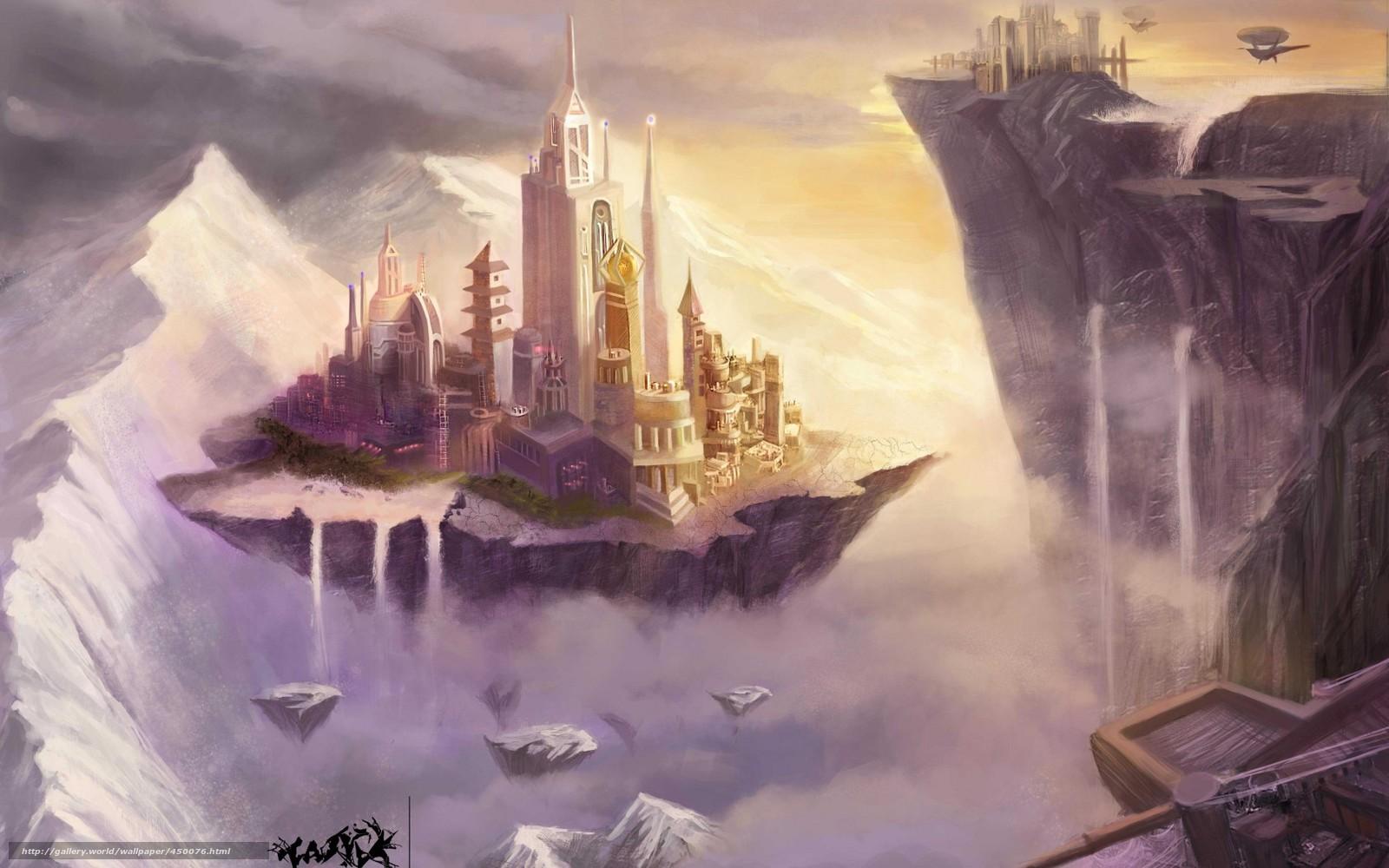 фотографию летающий город рисунок конце статьи