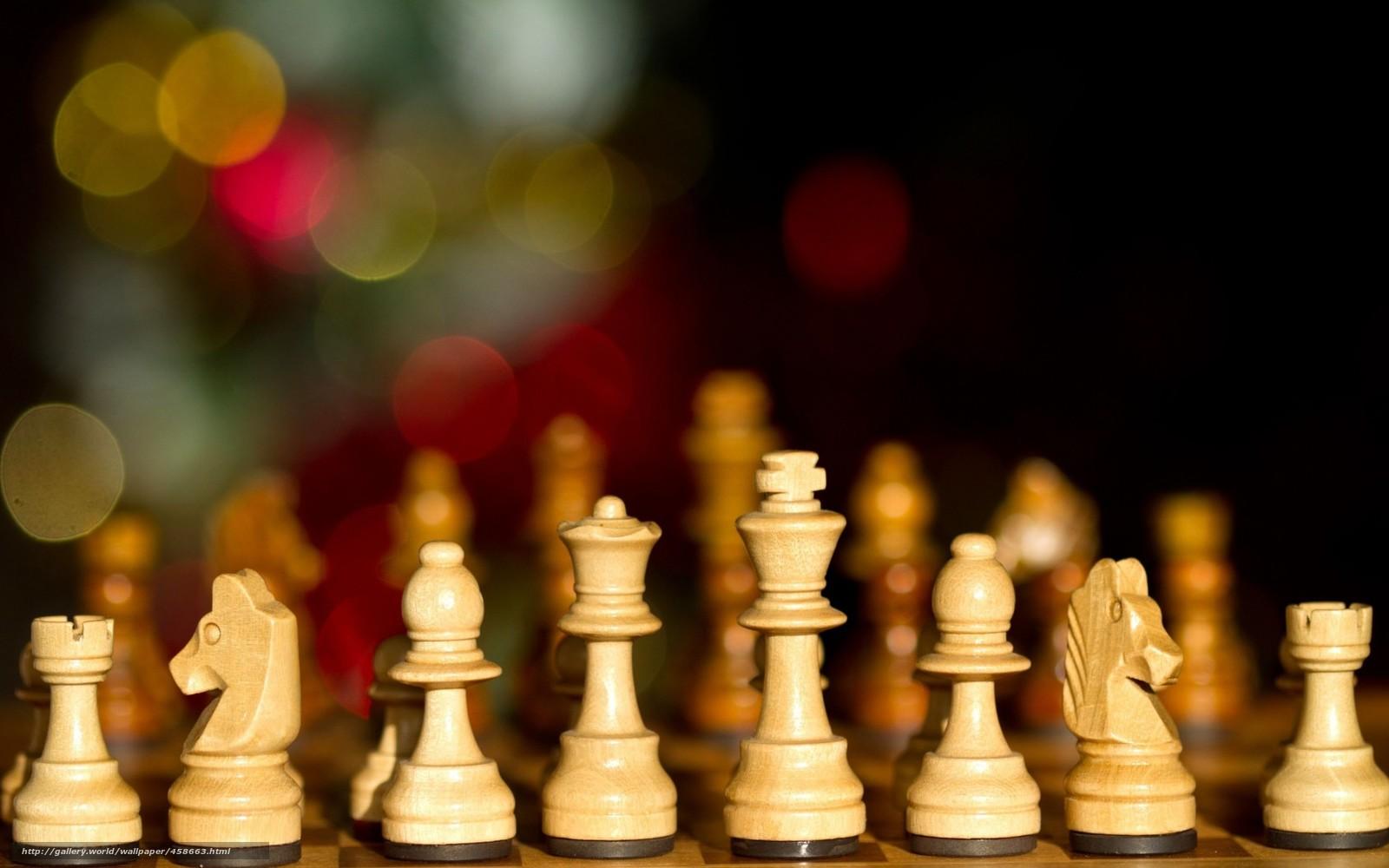 Картинка с днем шахматиста, отношений картинки лет