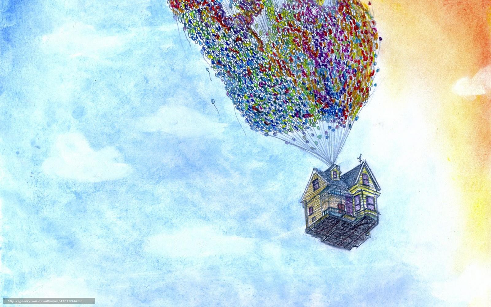 такое летающий дом рисунок карандашом маму