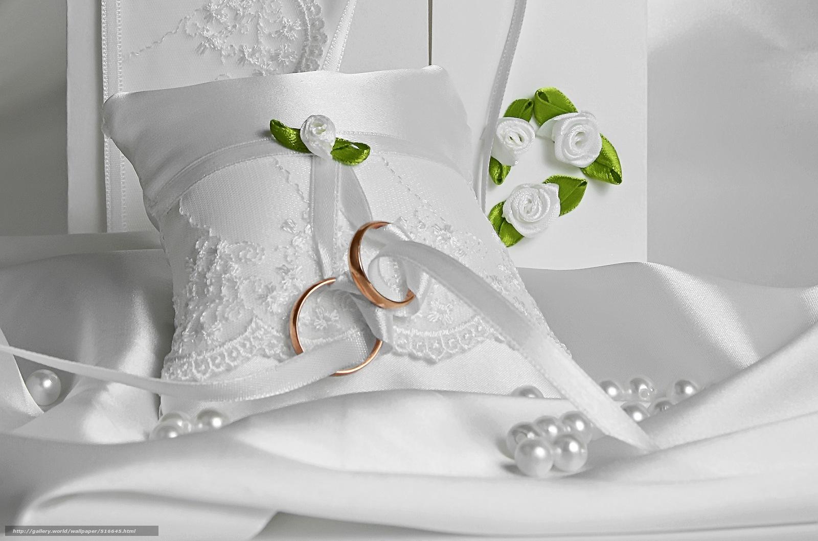 Красивые картинки на свадебную тему, открытка спасибо открытка