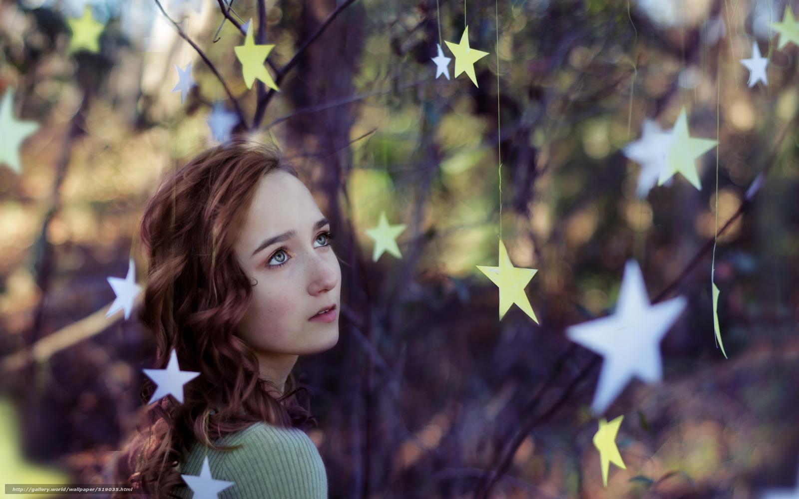 Звезда из девушек