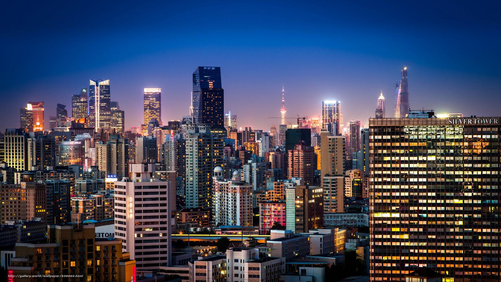 Обои здания, шанхай, ночной город, shanghai, китай, china. Города foto 13