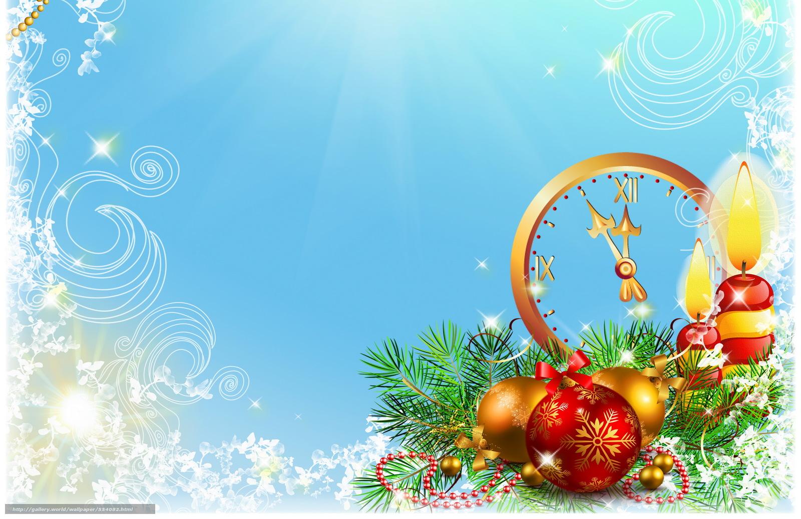Новогодние шаблоны поздравлений