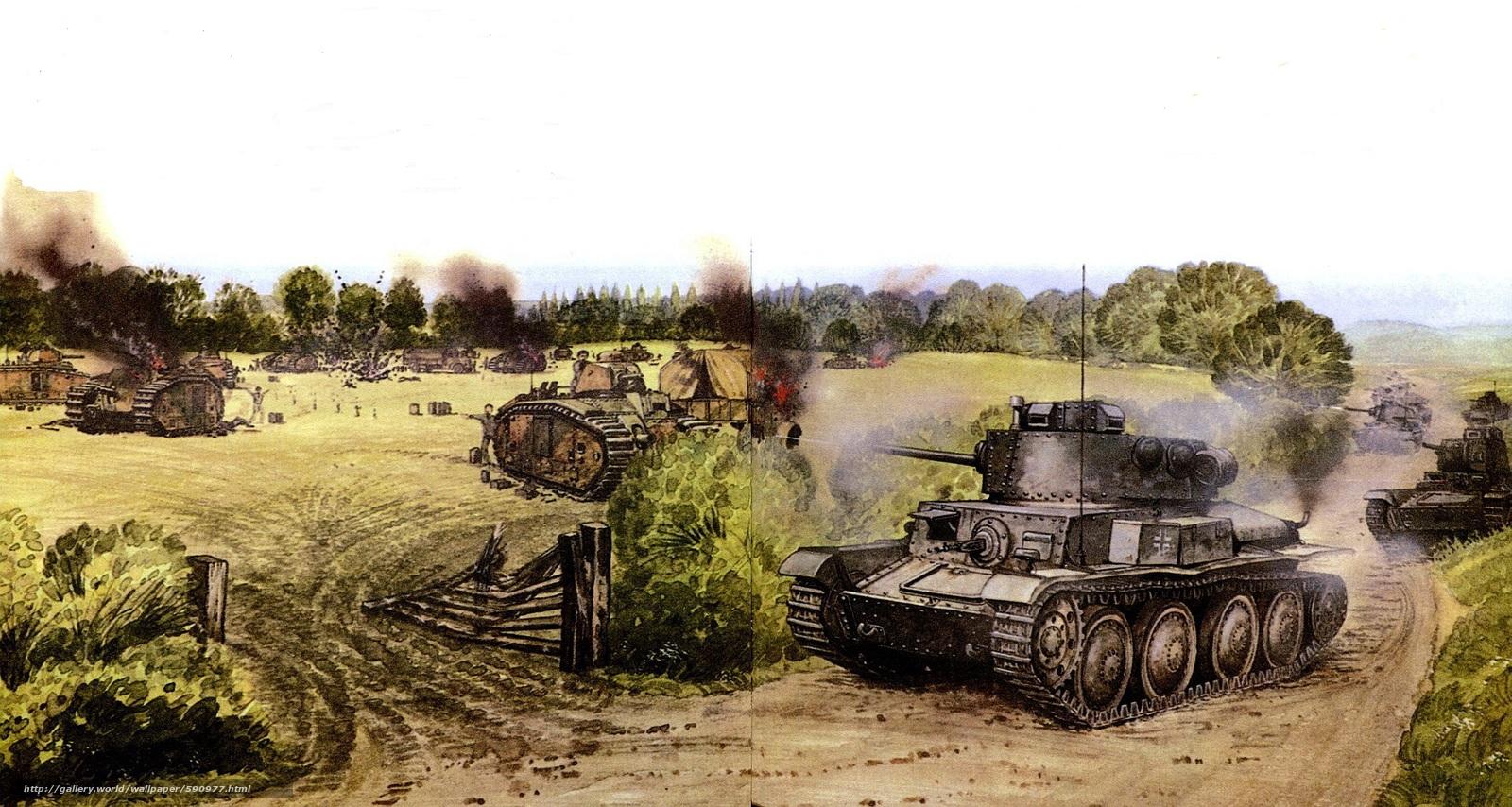 Картинка сражения танков