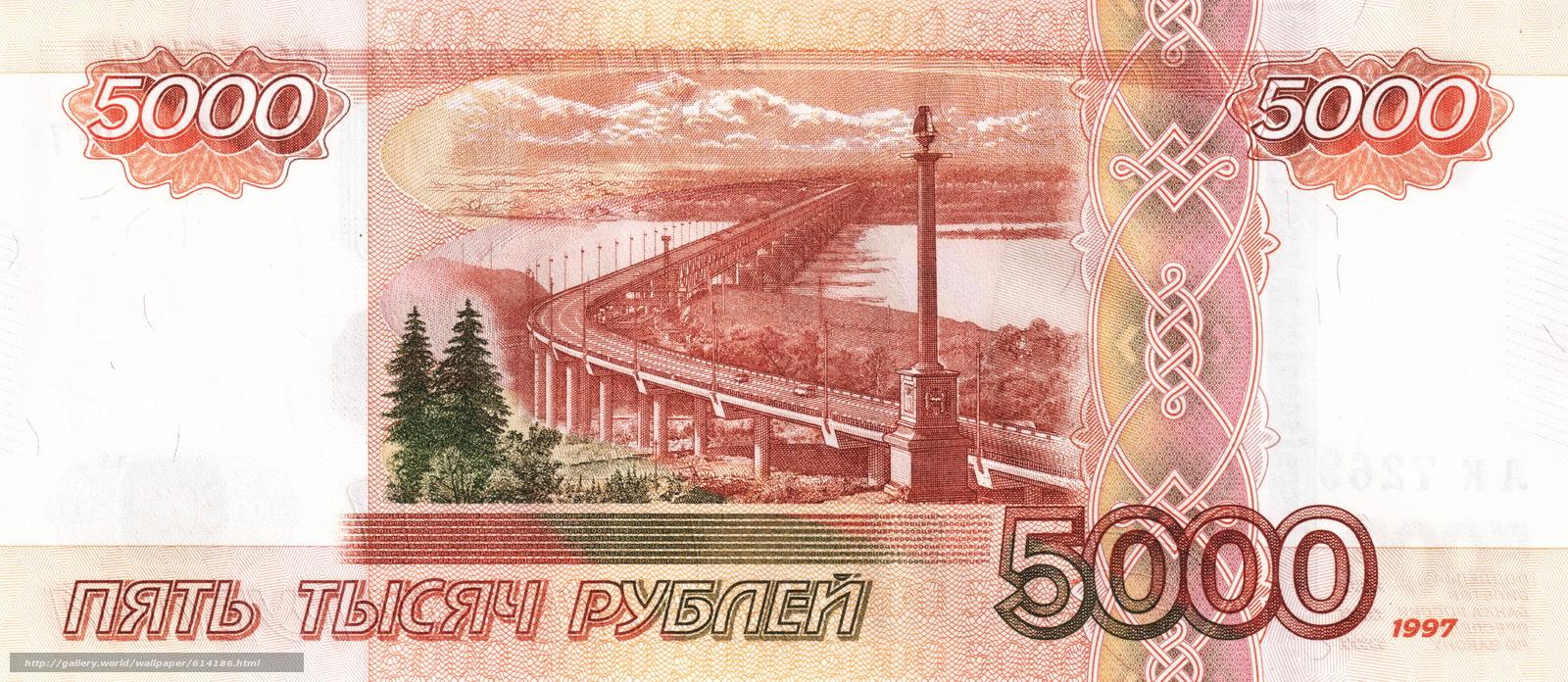 Российские авторитеты фото последних восьми