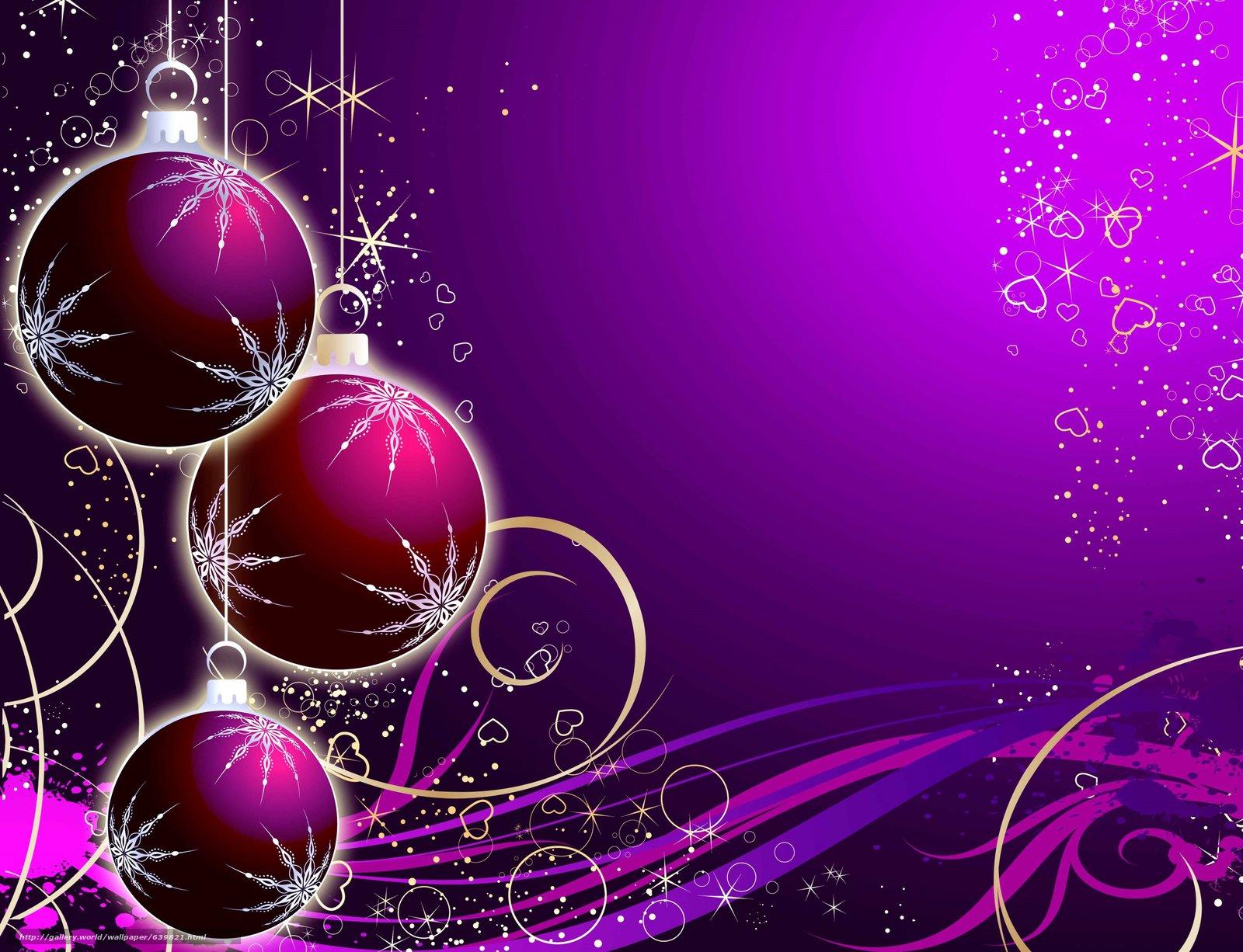 Новый год фоны для открыток, доброй