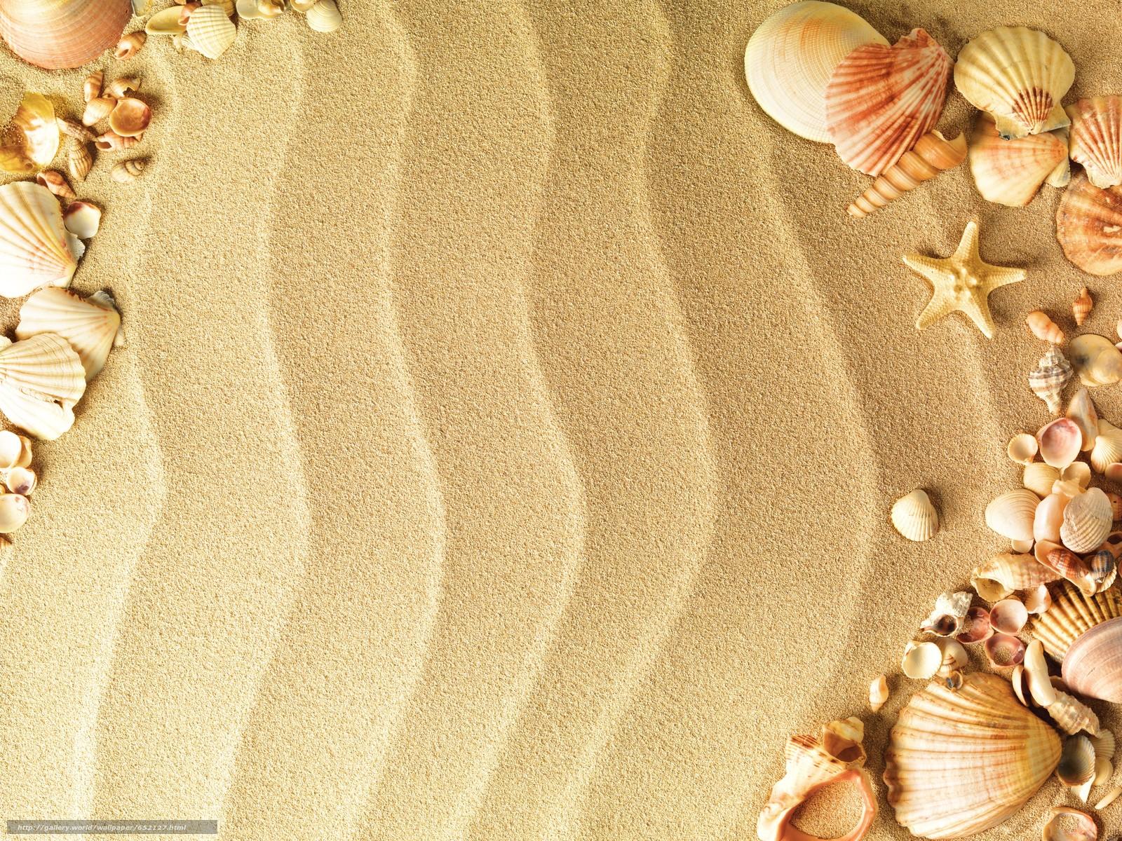 фон песка для презентации снималась фильмах