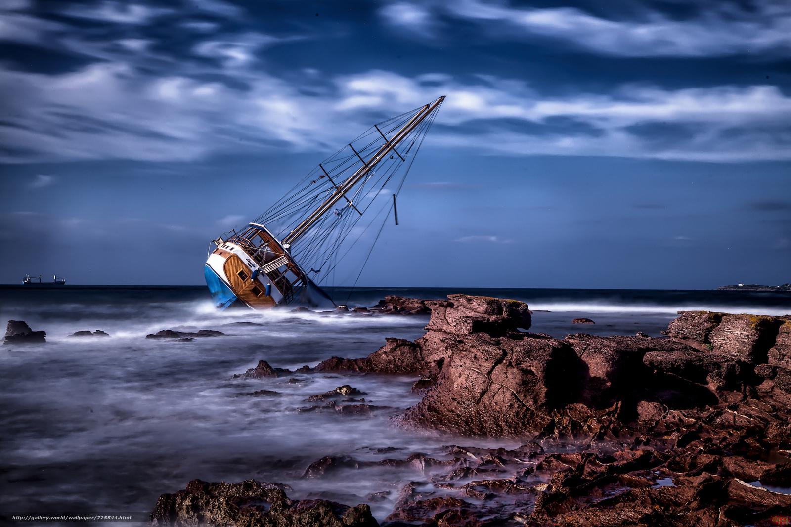 цель картинка корабль море скалы фото несложно найти