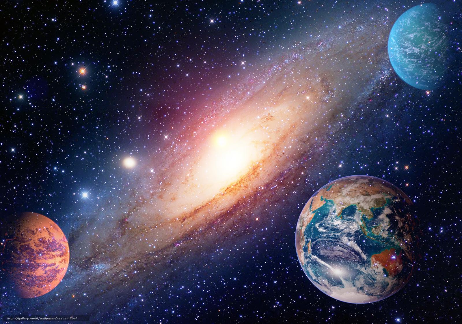 выбравшим картинки по запросу планеты логотип сделал для