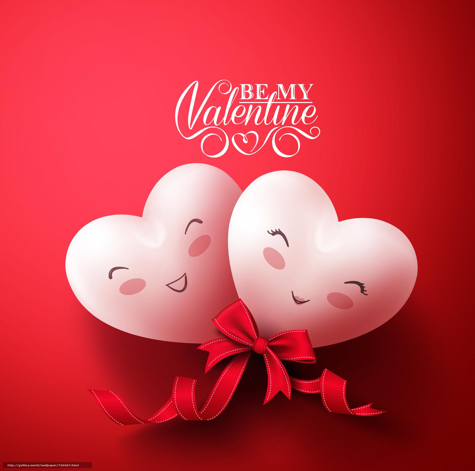 Валентинки картинки поздравления подруге