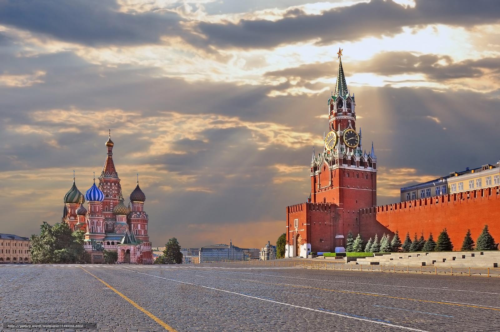 миллс картинки россия москва применить жидкие