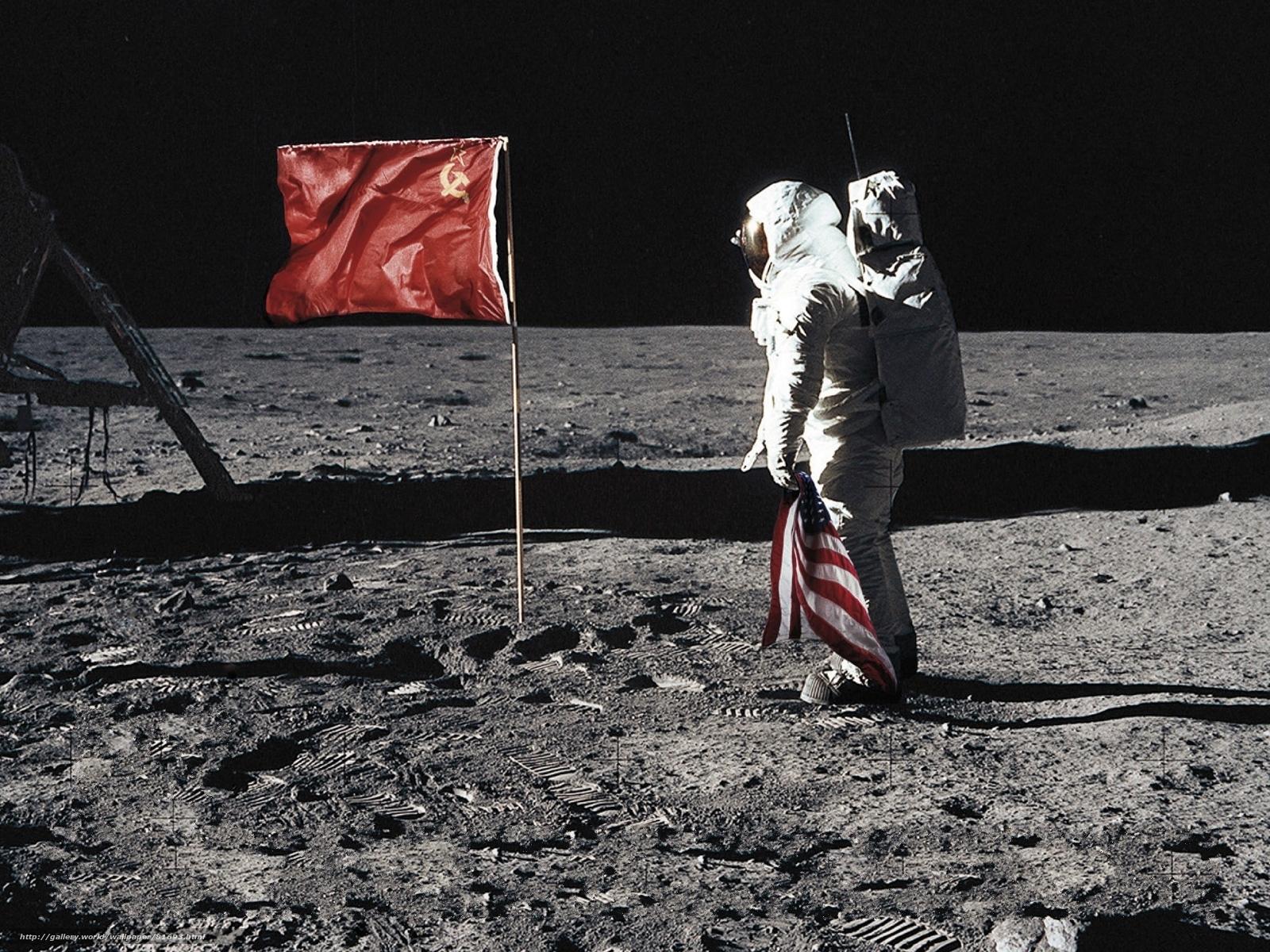 китайцы на луне смешные картинки разыскивает двоих мужчин
